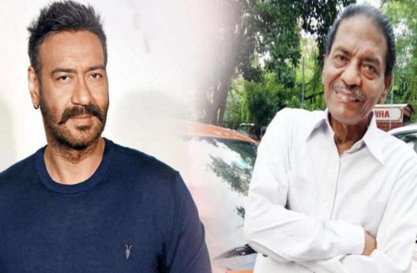 अजय देवगन पर टूटा दुखों का पहाड़, इस करीबी का हुआ निधन