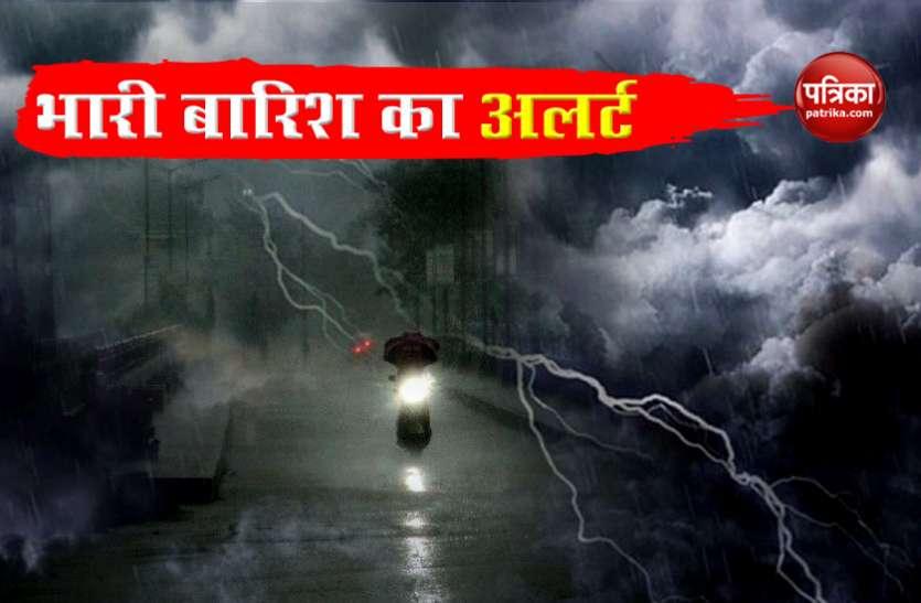 Weather Forecast: उत्तर भारत में Monsoon मेहरबान, IMD का 7 से ज्यादा राज्यों में भारी बारिश का अलर्ट