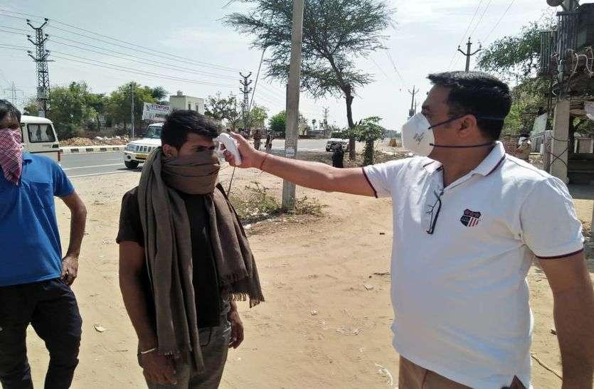 राजस्थान में यहां एक साथ मिले 20 कोरोना पॉजिटिव, हड़कंप