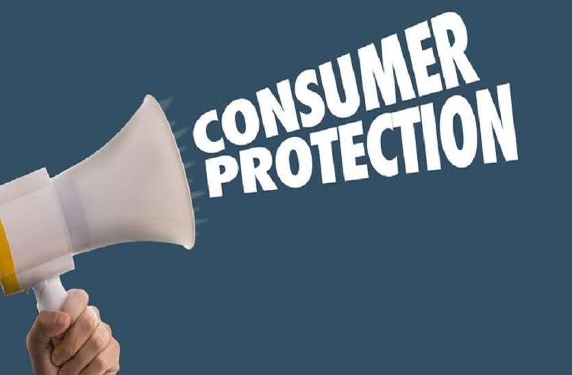 नया कंज्यूमर प्रोटेक्शन एक्ट 2019 : पहली बार ग्राहकों को मिलेंगे नए अधिकार