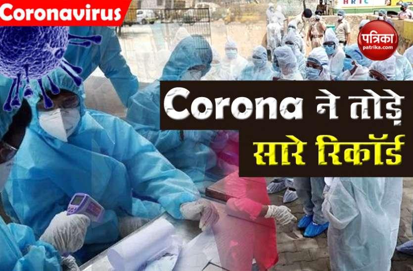 Corona Update: देश में रिकॉर्ड 40,425 नए केस के साथ 11 लाख के पार हुआ आंकड़ा, एक दिन में 681 मरीजों की मौत