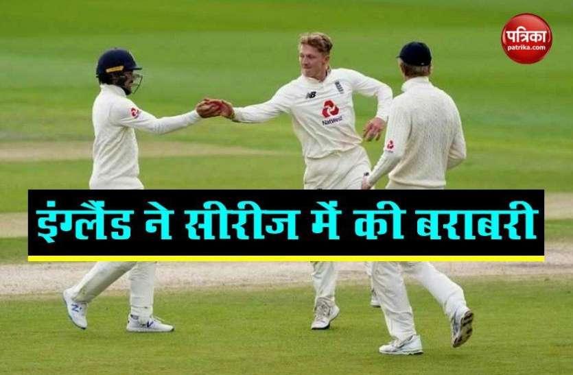 Eng vs WI : Ben Stokes के धमाके से इंग्लैंड ने सीरीज में हासिल की 1-1 की बराबरी, 113 रन से हारा विंडीज