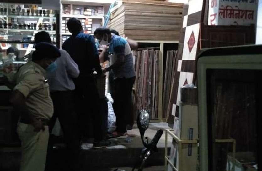 शहर में बिना मास्क घूमते मिले लोग, सोशल डिस्टेंस का भी पालन नहीं, 47 हजार 300 रुपए लगा जुर्माना