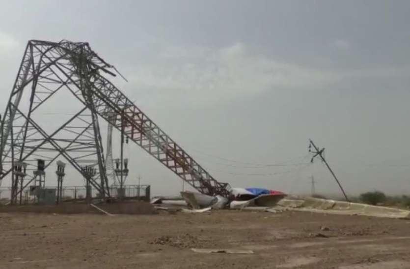 एक बार फिर ओवर स्पीड होकर गिरा पवन ऊर्जा संयंत्र !