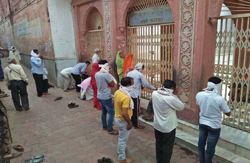 हरियाली अमावस्या पर मंदिर की चौखट पर लगाई ढोक, मांगी मनौती