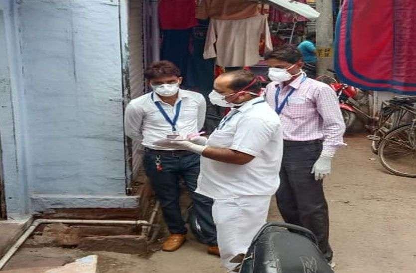 करौली जिले में फिर फूटा कोरोना बम, पहली बार एक साथ मिले 39 रोगी