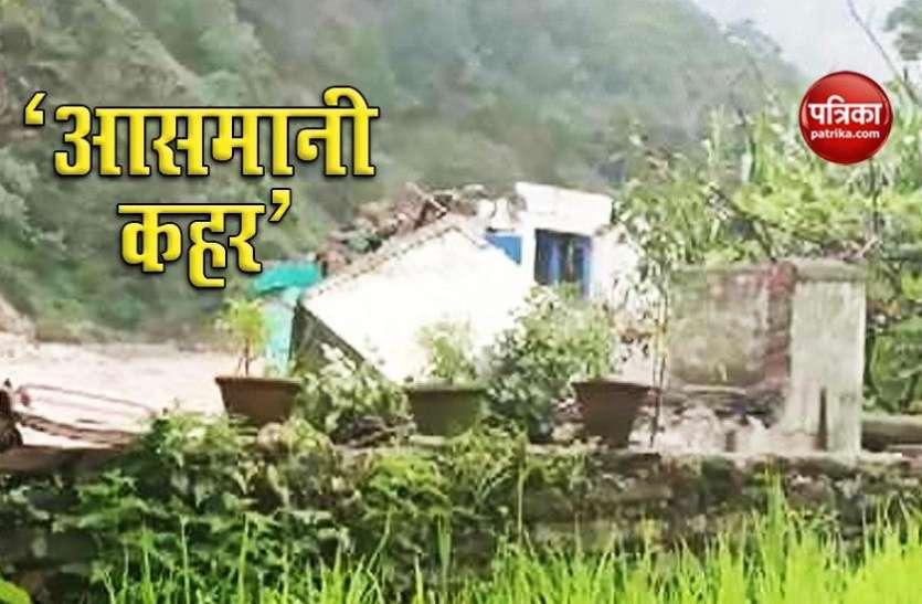 Uttarakhand में बादल फटने से 3 की मौत, 9 लोग लापता, कई इलाकों में Orange Alert जारी
