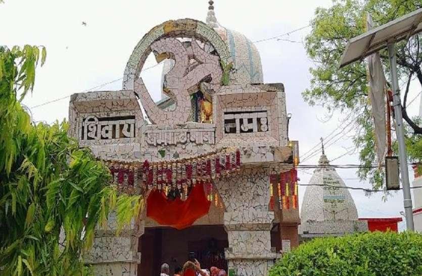 धर्मगढ़ शिव मंदिर को पहले कहते थे धनगढ़ बाबा, कुछ खास है इसकी वजह