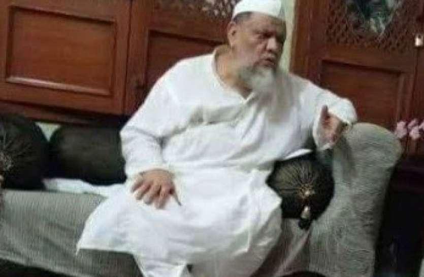 निजामुद्दीन मरकज के मुखिया माैलाना साद के ससुर माैलाना सलमान का निधन