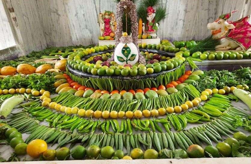 शिविलिंग का सब्जियों से शृंगार...