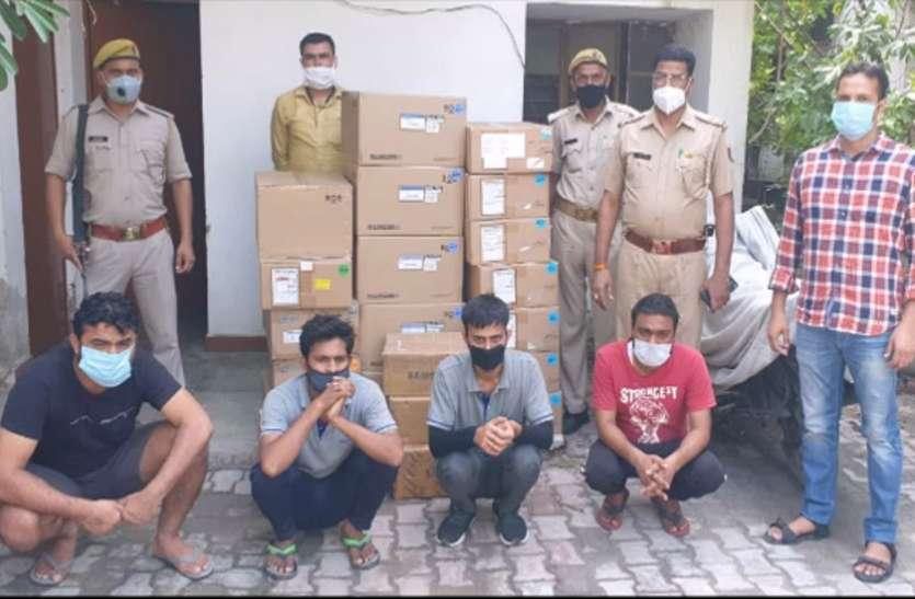 सैमसंग कंपनी से करोड़ों के मोबाइल पार्ट गबन करने वाले चार आरोपी गिरफ्तार, देखें वीडियो-