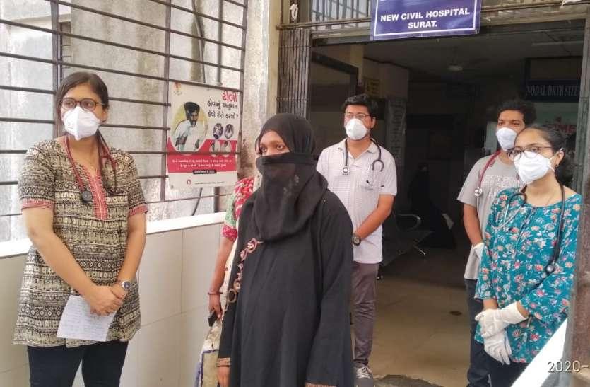 Surat News : टीबी और कोरोना संक्रमित महिला डेढ़ माह लंबे उपचार के बाद घर लौटी
