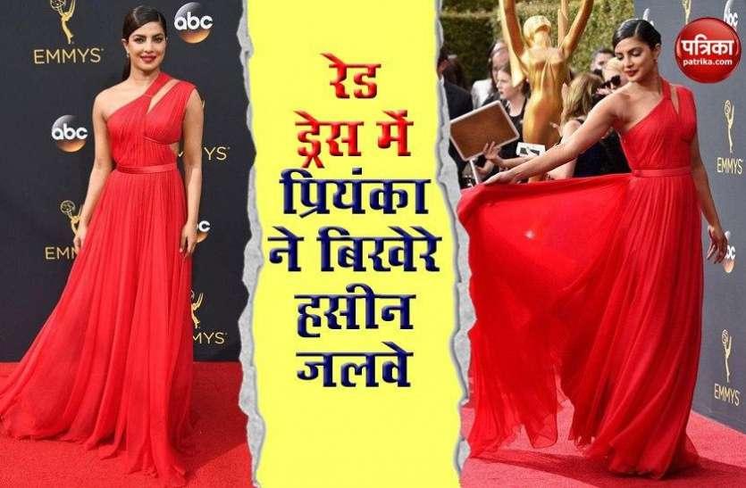 ग्लैमरस अंदाज में नज़र आईं Priyanka Chopra, रेड कलर के गाउन में दिखा खूबसूरत अंदाज, देखें Video