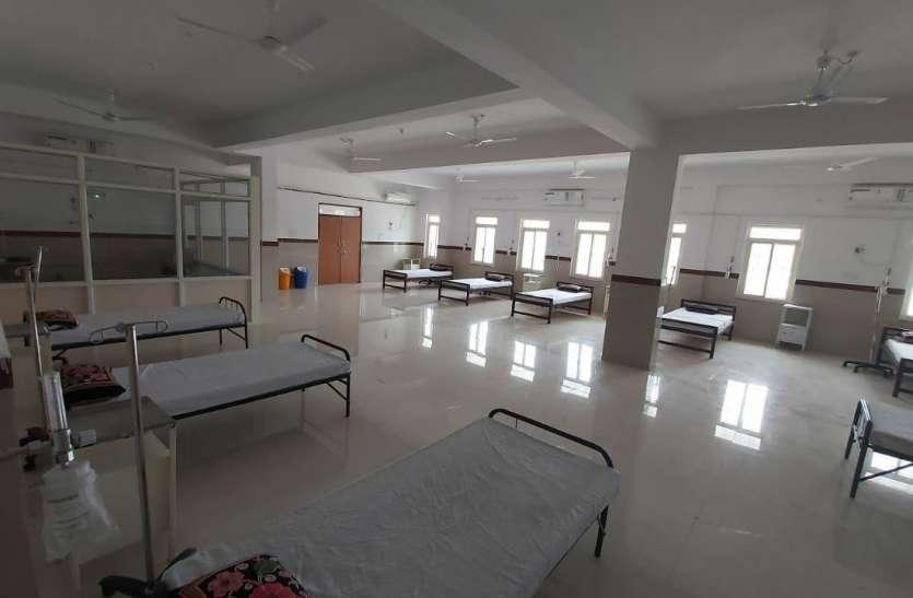 250 बिस्तरों का पहला कोविड हॉस्पिटल हुआ शुरू, जानें क्या है सुविधाएं