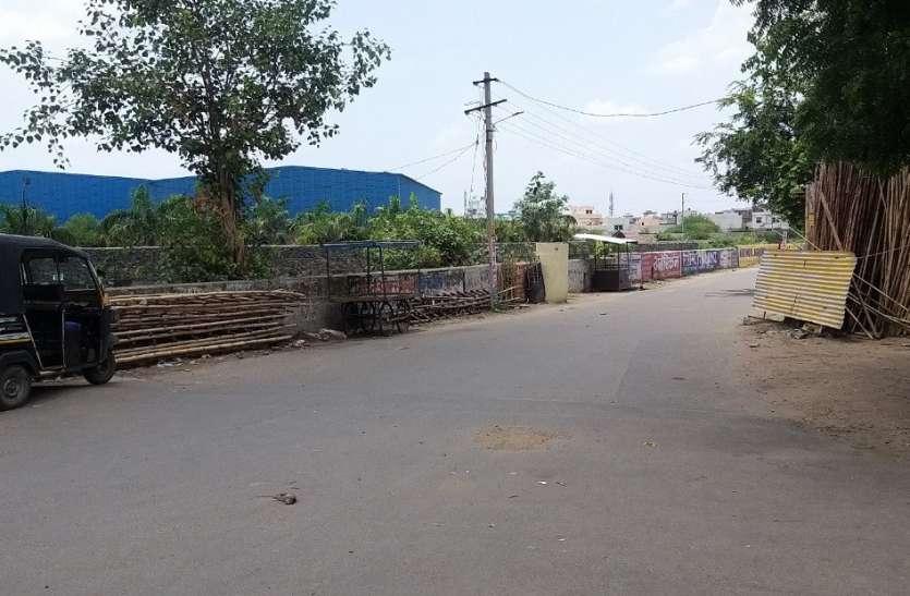 भीलवाड़ा यूआईटी का कमाल, पराई जमीन पर दे दी निर्माण की मंजूरी