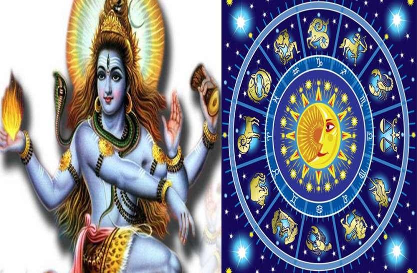 Aaj Ka Rashifal : पुनर्वसु नक्षत्र ने बढ़ा दी दिन की शुभता, सम्मान के साथ मिलेगी संपत्ति