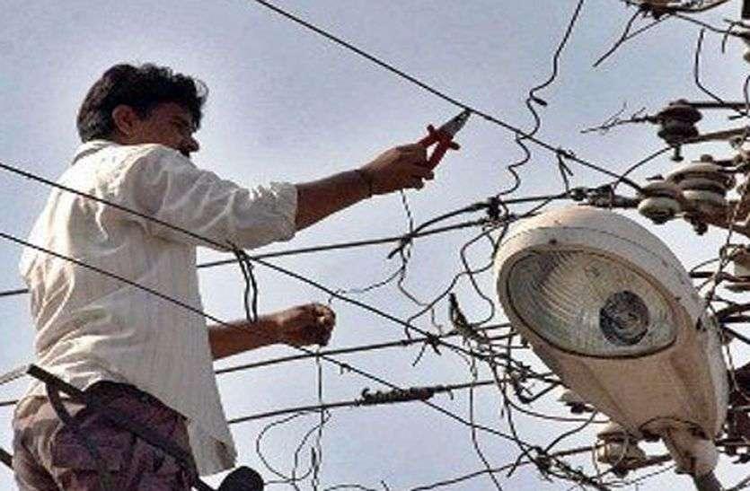 विद्युत समस्याओं पर फूटा आक्रोश