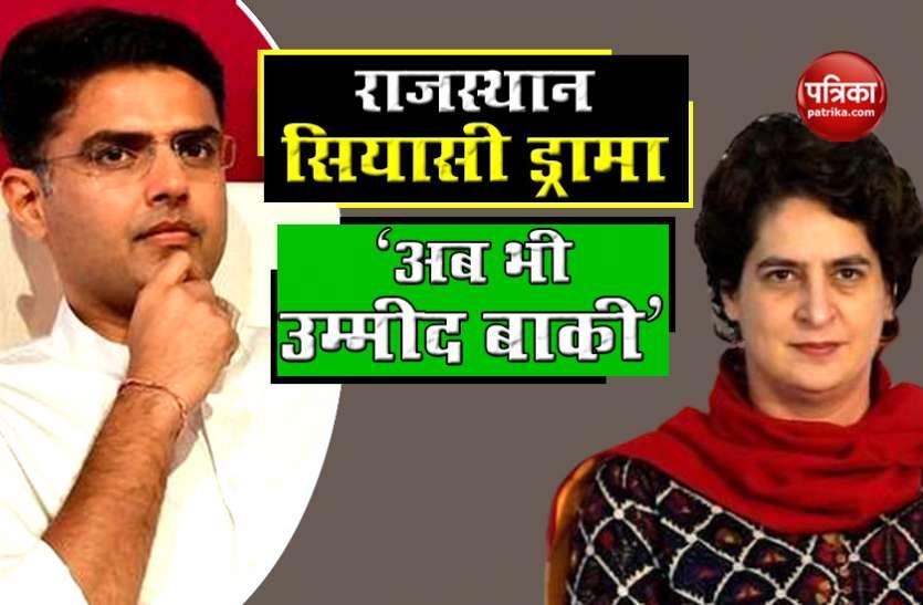 Rajasthan Crisis: अब तक Priyanka Gandhi के संपर्क में Sachin Pilot, वेट एंड वॉच की स्थिति में BJP