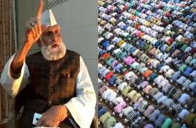 सपा सांसद ने दिया अजीबो-गरीब बयान, कहा- मुस्लिमों के सामूहिक नमाज पढ़ने से ही देश से भागेगा कोरोना