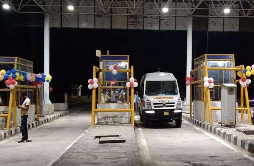 उनियारा-गुलाबपुरा राज्य राजमार्ग पर पलाई में टोल प्लाजा शुरू, ग्रामीणों ने किया विरोध