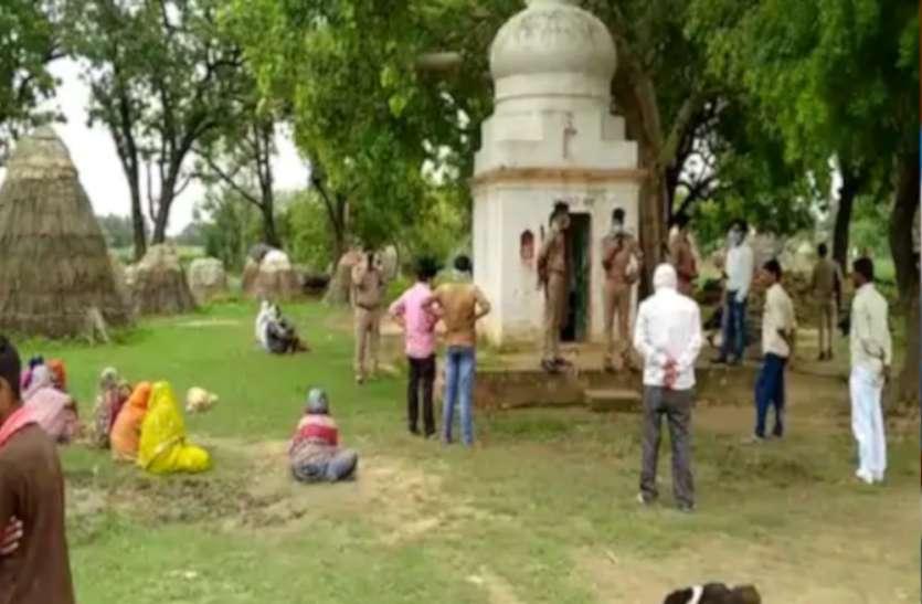 सावन के तीसरे सोमवार को शिव मंदिर के गर्भगृह में मिली युवती की लाश, पुलिस ने जताई हत्या की आशंका