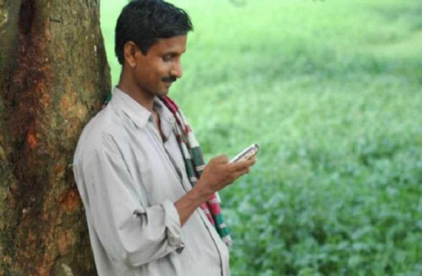 किसानों की होगी ऑनलाइन पढ़ाई, फसलों से जुड़ी जानकारी के लिए 'द मिलियन फार्मर्स स्कूल' मिलेगा प्रशिक्षण