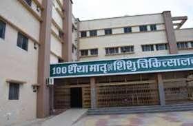 फिरोजाबाद में जानिए कोविड 19 की रोकथाम को लेकर स्वास्थ्य विभाग की तैयारियां