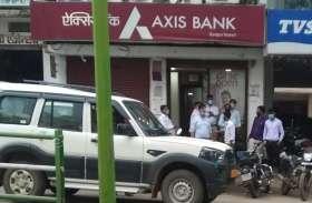 निजी बैंक कर्मी निकला कोरोना पॉजिटिव, हाथ और गले मिलने वाले अधिकारियों के उड़े होश, कलक्टर ने दी ये सख्त चेतावनी