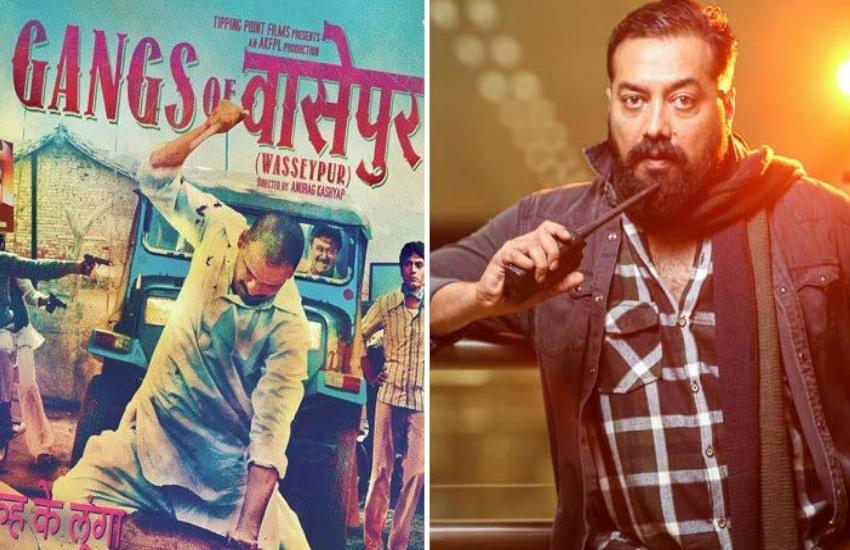 'गैंग्स ऑफ वासेपुर' की रॉयल्टी को लेकर निर्माता-निर्देशक अनुराग कश्यप ने किया चौंकाने वाला खुलासा