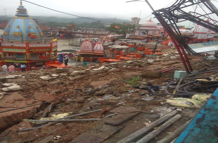Thunderclap On Har Ki Pauri Haridwar Uttarakhand - देवभूमि …