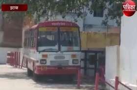 कोरोना संक्रमण के मद्देनजर बस यात्रियों को सुरक्षा का सिखाया पाठ