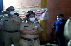 घर की दीवार पर प्लास्टर को लेकर विवाद में हुई मारपीट में सेना में जवान के पिता की हुई हत्या