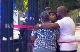 America: शिकागो में अंतिम संस्कार में शामिल लोगों पर ताबड़तोड़ फायरिंग, 14 घायल