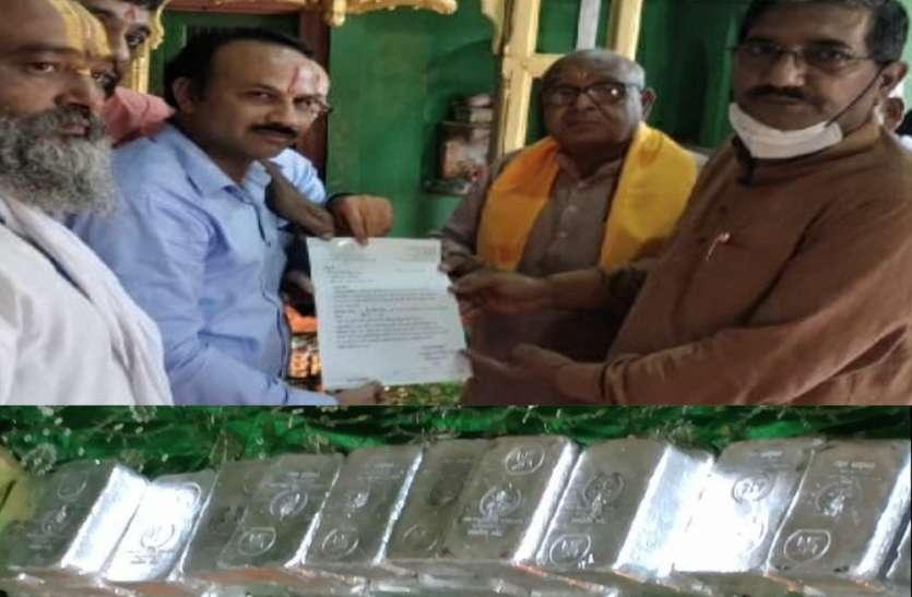 राम मंदिर नींव में लगे चांदी की शिलाएं : दानदाता