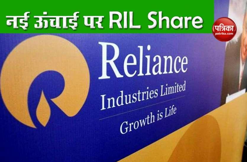 RIL का धमाल, 2000 रुपए के स्तर पर आया Share, Share Market की तेजी पर लगा ब्रेक