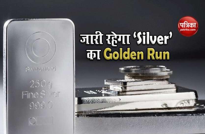 दीपावली तक जारी रह सकता है Silver का 'Golden Run', कीमत जा सकती है 70 हजार रुपए के पार