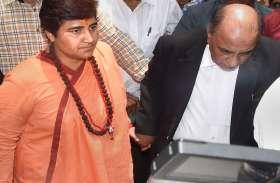 सांसद साध्वी प्रज्ञा ठाकुर को धमकी भरा पत्र भेजने वाले डॉक्टर की जमानत अर्जी खारिज