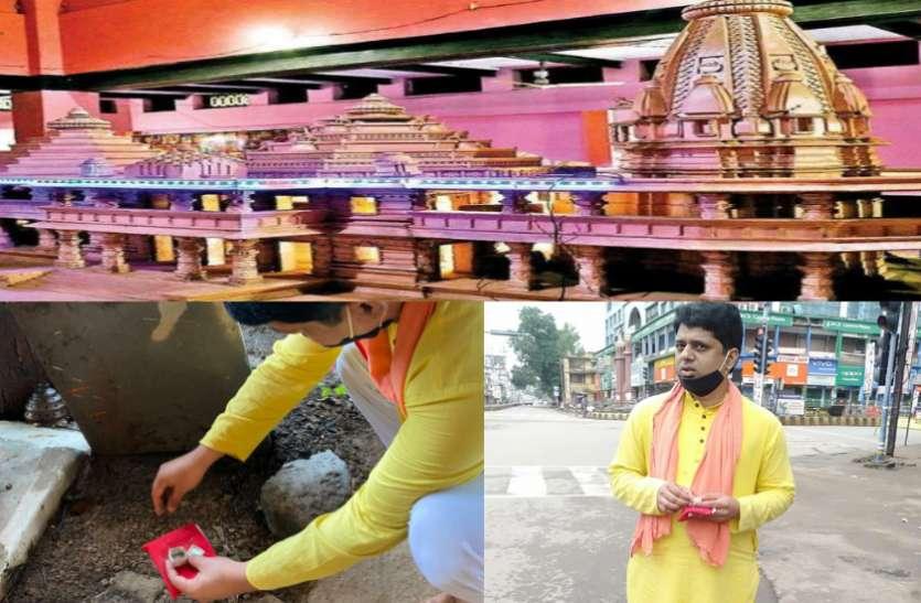 राम जी के ननिहाल की मिट्टी लेकर आयोध्या निकले मोहम्मद फैज, 5 अगस्त को प्रधानमंत्री करेंगे मन्दिर भूमि पूजन