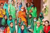 Hartalika Teej 2020: मनकामेश्वर मठ मंदिर में मनायी गई हरियाली तीज