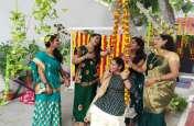 Hartalika Teej 2020:सोशल डिस्टेंसिंग के साथ मनी हरियाली तीज
