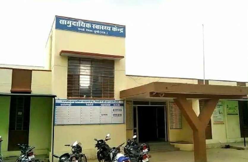 नैनवां के सामुदायिक चिकित्सालय को मिले दो विशेषज्ञ चिकित्सक
