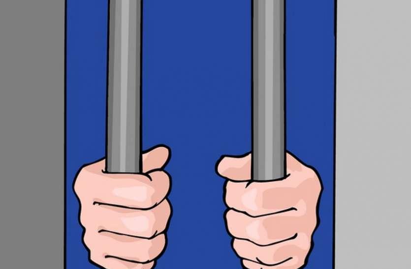 दहेज हत्या के मामले में सास-ससुर समेत पति को भेजा जेल