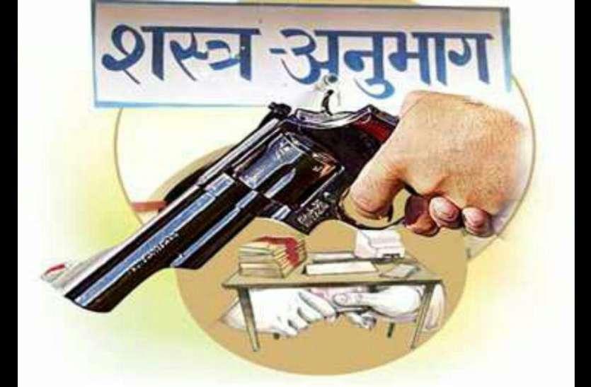 शस्त्र लाइसेंस फर्जीवाड़ाः 112 लोगों के लाइसेंस होंगे निलंबित, जमा करने पड़ेंगे शस्त्र
