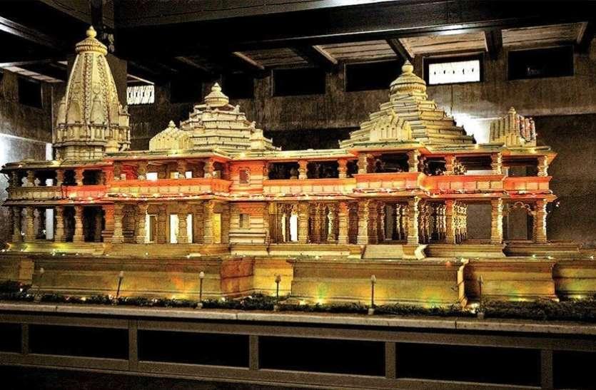 अयोध्या में राम मंदिर भूमिपूजन के दिन इस प्रसिद्ध मंदिर में 5100 दीप जलाकर मनाई जाएगी दीपावली