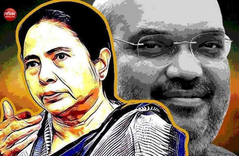 बंगाल राजनीति- वर्चुअल जगत में भाजपा का पीछा कर रही तृणमूल