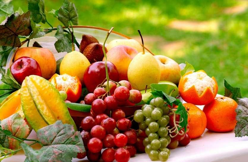 फलों से दोस्ती कीजिए, इम्यून सिस्टम को मजबूत बनाइए