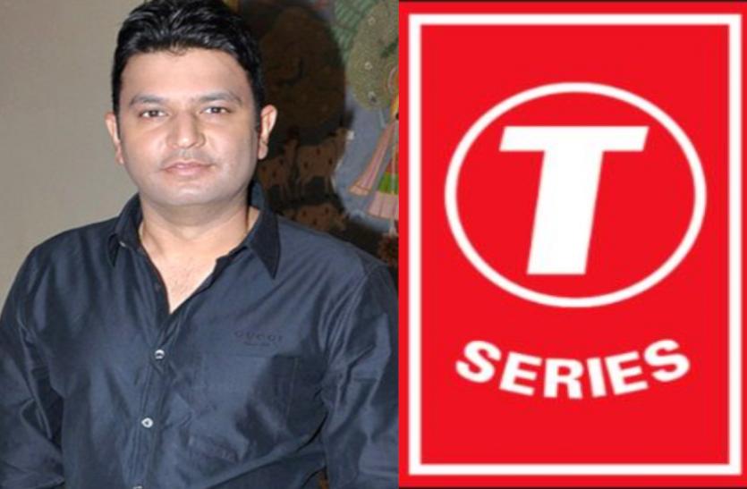 T Series के मालिक भूषण कुमार के नाम से कर रहा था ठगी और धोखाधड़ी, कंपनी ने उठाया ये सख्त कदम