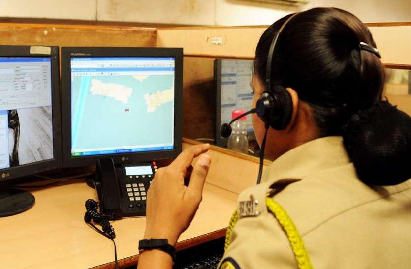 महिला हेल्पलाइन 181 का संचालन अब यूपी पुलिस की 112 सेवा टीम के हाथ में