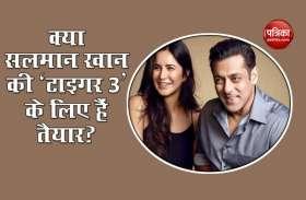 Salman Khan और Katrina Kaif की 'टाइगर 3' में फिर बनेगी जोड़ी, दबंग का एक्शन देखने के लिए फैंस हुए एक्साइटेड