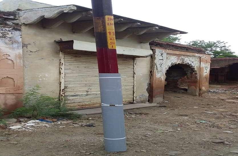 अब बारिश के दौरान बिजली के खंभों में करंट का नहीं रहेगा खतरा